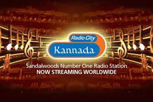 Radio city 91.1 bangalore kannada