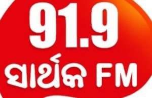 91.9 sarthak fm Live Online